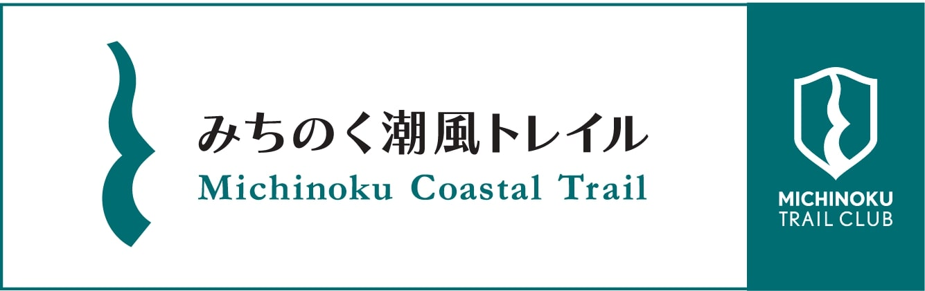 MICHINOKU TRAIL CLUB